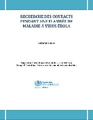 علامات وأعراض فيروس إيبولا