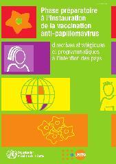 papillomaviridae diseases)