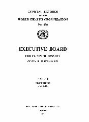 Official_record198_eng.pdf.jpg