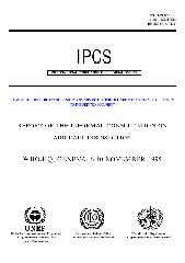 WHO_PCS_95.51_Rev.pdf.jpg