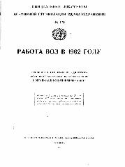 Official_record123_rus.pdf.jpg