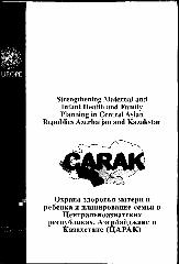 CARAK_2ND_MEET.pdf.jpg