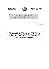 WP - 20th HMM -  Bulk Purchase of Essential Drugs - EDM.pdf.jpg