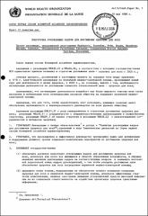 WHA41_A-Conf.Papers-7_rus.pdf.jpg