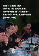 The triangle that moves the mountain: nine years of Thailand's National Health Assembly (2008-2016)
