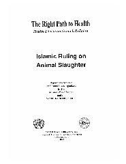 Islamic ruling on animal slaughter